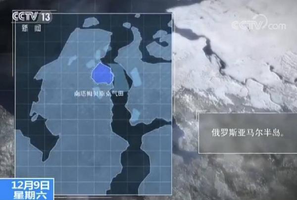 厉害了!中国与俄罗斯在北极合作了个大项目