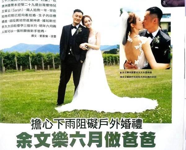 余文乐被曝6月当爸爸 太太王棠云怀孕3个半月