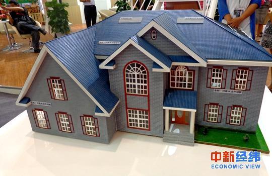 全国首套房贷利率同比上涨超20% 贷200万多还40万
