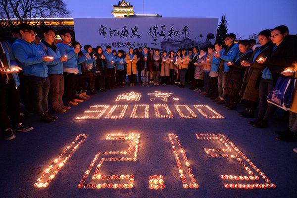 烛光祭为南京大屠杀遇难同胞祈福