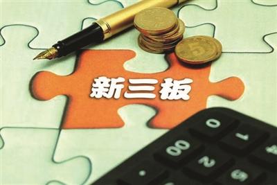 """专利纠纷成新三板企业""""拦路虎"""""""