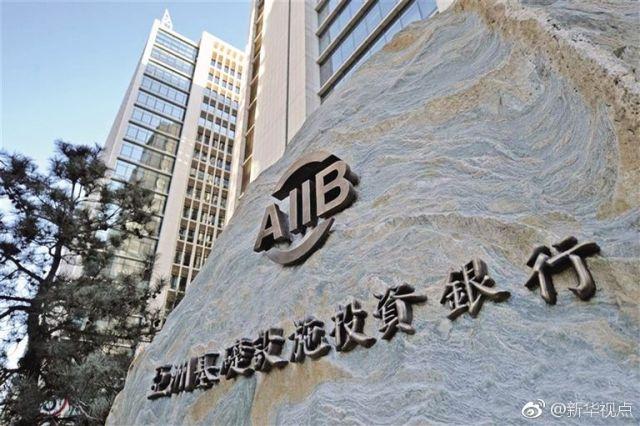 """第一笔在华投资!亚投行2.5亿美元贷款""""助攻""""北京煤改气"""