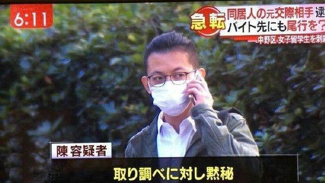 """""""江歌案""""凶犯陈世峰是否会被日本法律判处死刑?"""