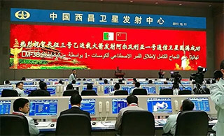 中国成功为阿尔及利亚发射卫星