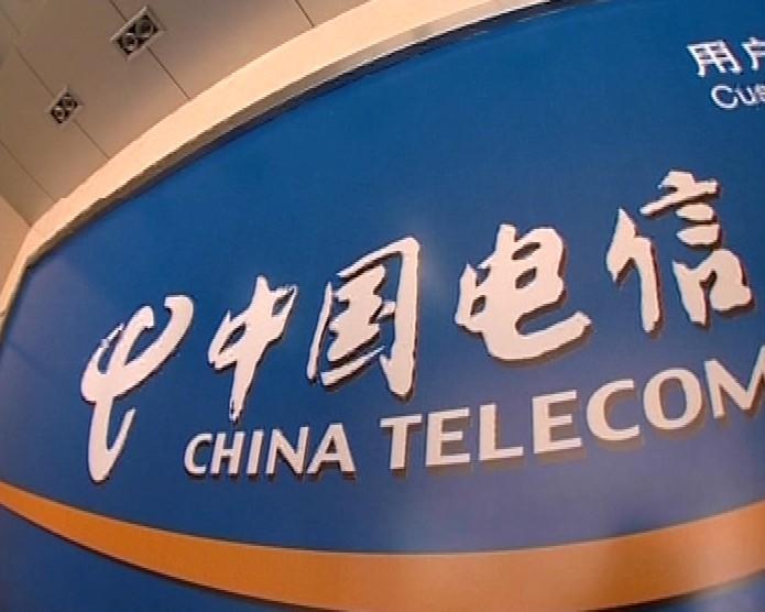 外媒:应邀投资 中国电信或成菲律宾第3大运营商