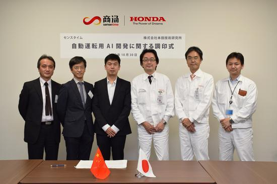 本田将与中国AI企业商汤科技联合研发自动驾驶
