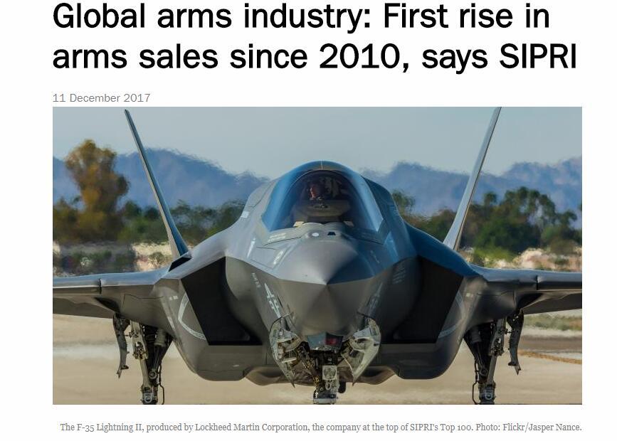 """全球武器销售额被称自2010年首次上升 美国拿下另类""""第一"""""""