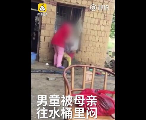 湖南6岁男童惹事 亲妈暴力教育对其泼冷水摔地脚踩