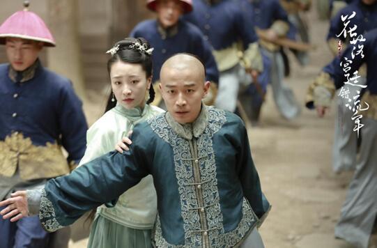 《花落宫廷错流年》定档12月18日 清宫言情剧等你来撩