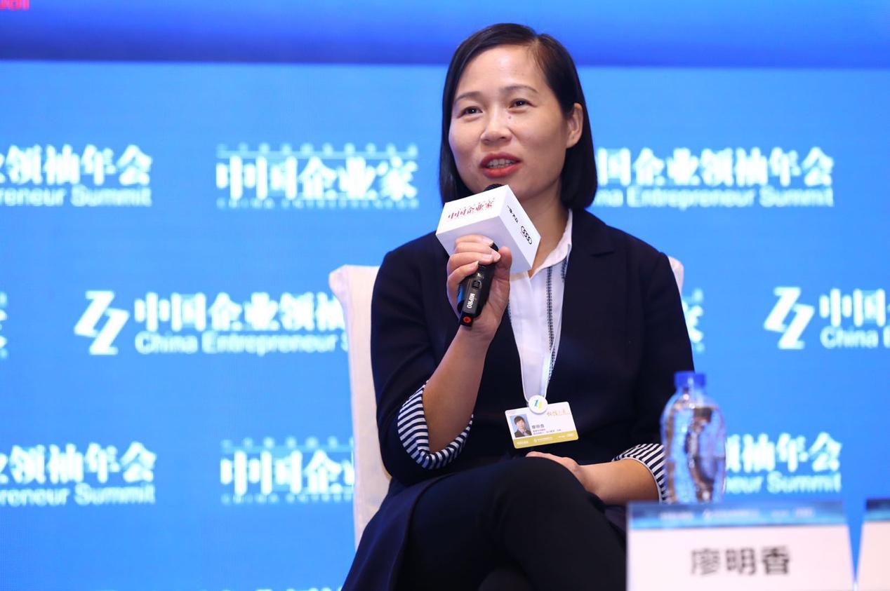 蓝港互动总裁廖明香:全球化与年轻化是IP选择的新标准