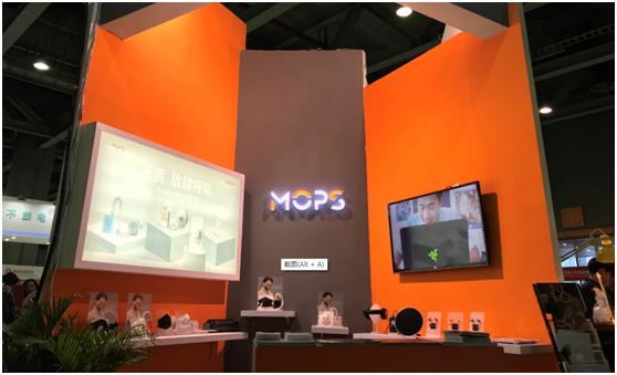 2018经销商新商机 联络互动MOPS全渠道招商启动