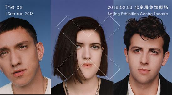 The xx乐队I See You亚洲巡演北京站公布