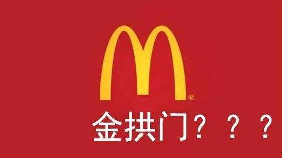 英媒:外企越来越重视中文名称 音译已过时需更有创意