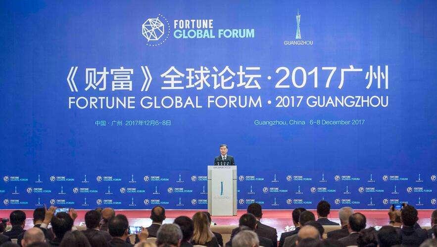 与世界连接 ——2017广州《财富》全球论坛大型系列报道第一集《财富广州 世界瞩目》