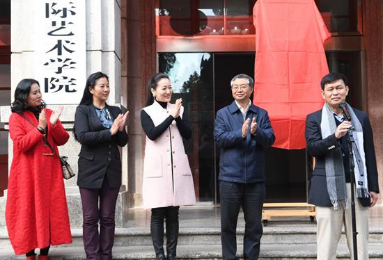 云南大学谭晶工作室揭牌 投身教育传播云南文化