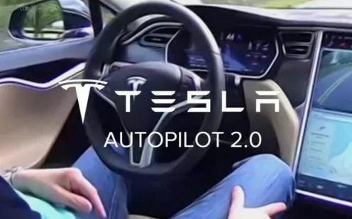 特斯拉考虑为无人驾驶打造自己的AI芯片