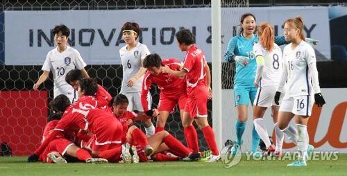 韩国东亚杯女足0比1负朝鲜 双方对战27年韩仅胜过一次
