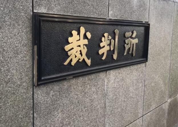 中国留学生江歌遇害案首开庭:被告否认起诉内容