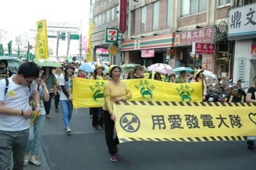 """台湾能源危机爆发 """"绿委""""掩耳盗铃称:纯属编造"""
