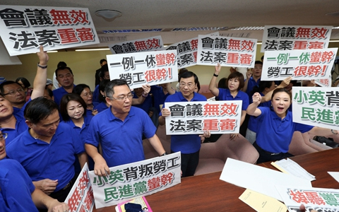 港媒:民进党大权在握,如脱缰野马扰乱台湾民主政治