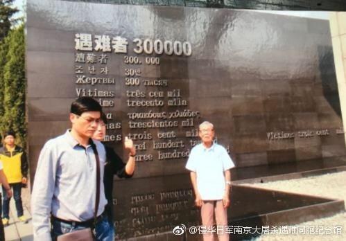 媒体:最年长南京大屠杀幸存者去世 曾多次目击日军屠杀百姓