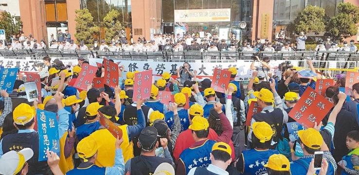 """高雄3万劳工大游行抗议台当局""""过劳死""""修正案"""