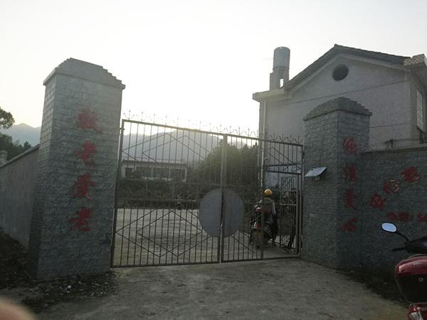 湖南湘乡老人进养老院22天后满身伤痕身亡,官方称因病猝死