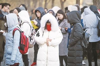 """北京""""速冻模式""""开启 本周四有望迎来飘雪"""