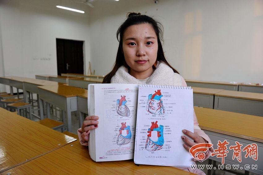 大二女生手绘医学笔记成网红 曾绘制扶贫墙