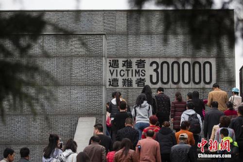媒体:中国民间要求日本政府对南京大屠杀谢罪并赔偿