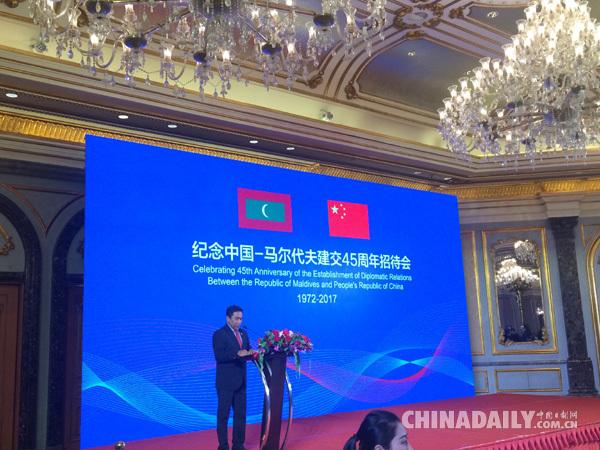 亚明总统:中国和马尔代夫建交45周年 中马友谊万岁
