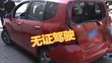 红色车子倒出来 洗车工无证驾驶?