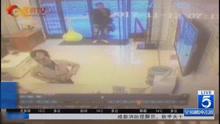 男子玩具枪打劫酒店 事前还对摄像头耍酷