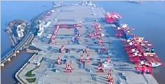 上海洋山港四期开港 系全球最大自动化码头