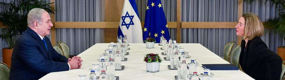 欧盟外长拒绝承认耶路撒冷新地位:别人可以,欧盟国绝不!