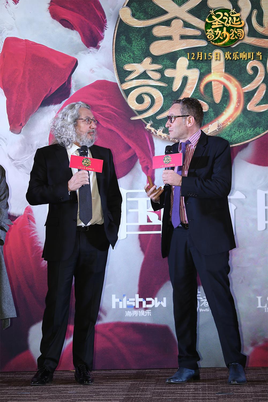 阿兰夏巴秀普通话 《圣诞奇妙公司》首映获好评