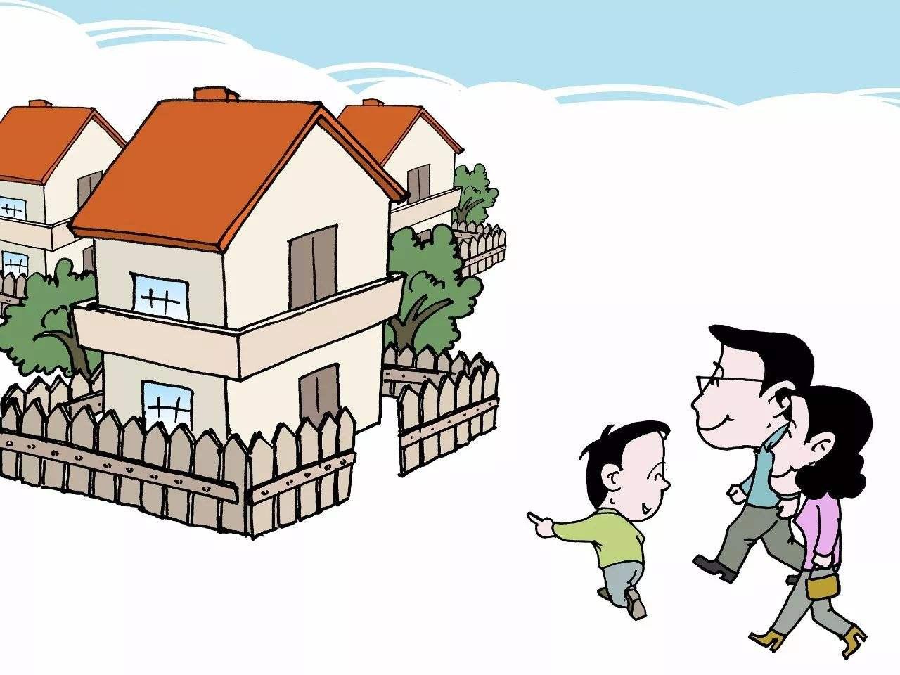 市住建委:国企利用自己的地建房不是福利分房