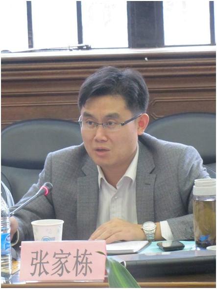 张家栋:复旦大学国际关系学教授、南亚研究中心主任