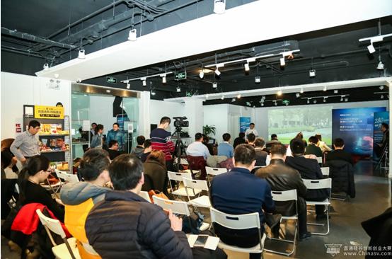 2017中国(天津北辰)直通硅谷创新创业大赛复赛  北京、上海、深圳三地同步举行