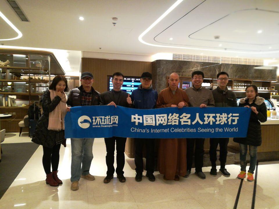中国网络名人泰国行启程 增进两国民间友好交流