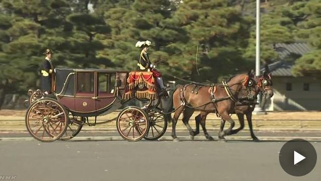 日本皇宫用马车迎接外国大使 马车时隔10年亮相引惊叹