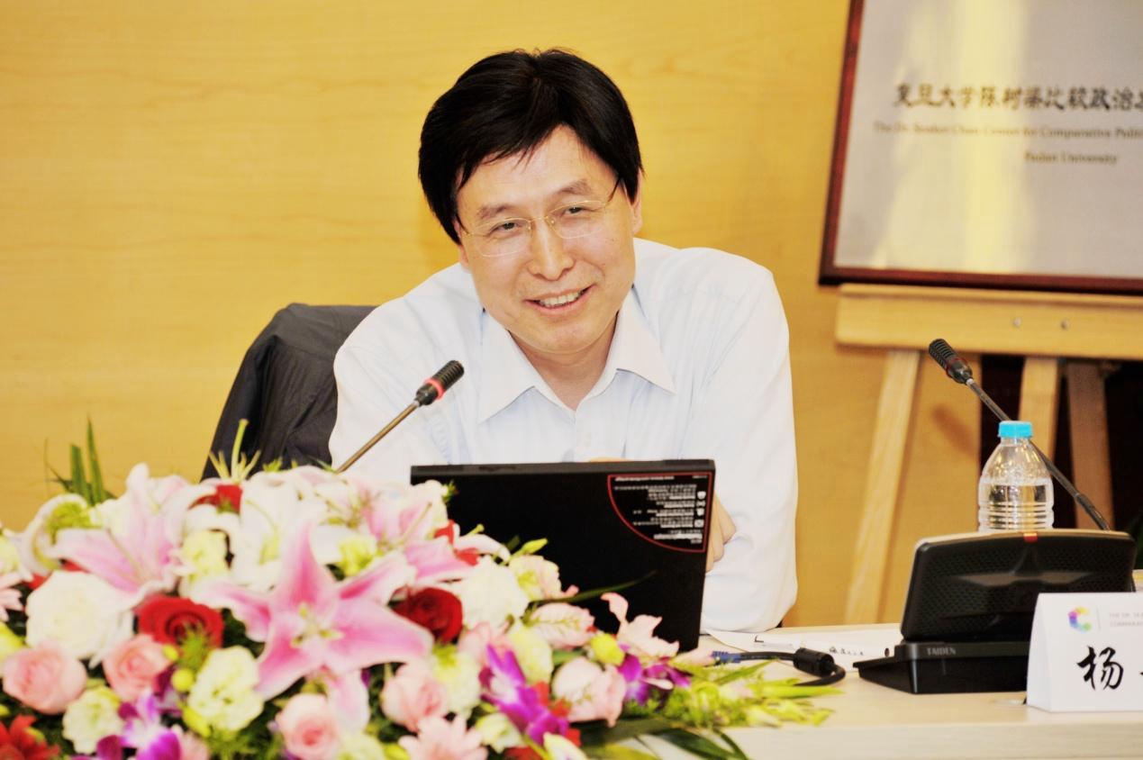 杨光斌:中国人民大学国际关系学院院长