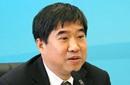 林桂军 对外经济贸易大学副校长