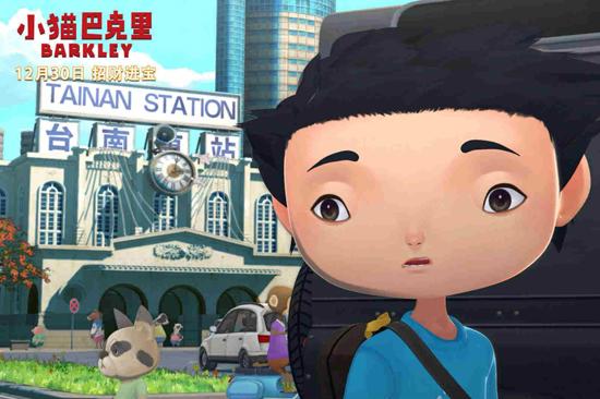 《小猫巴克里》真实还原台南街景 打破次元壁
