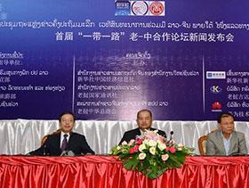 """""""一带一路""""老中合作论坛将在老挝举办"""