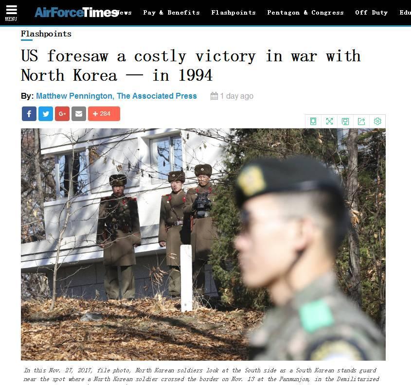 解密!23年前,美国为什么没有办朝鲜?