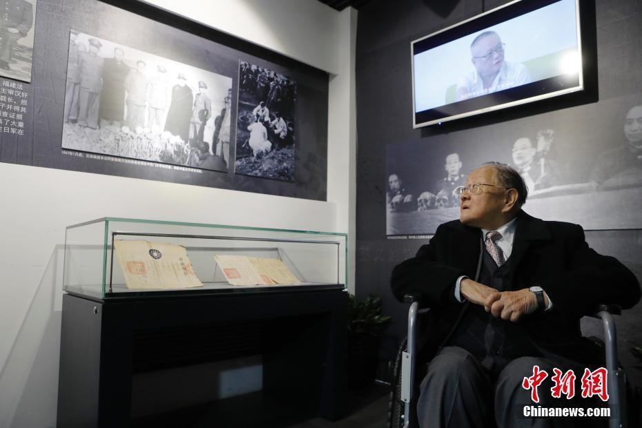 《侵华日军在淞沪地区的暴行实物展》在上海开幕