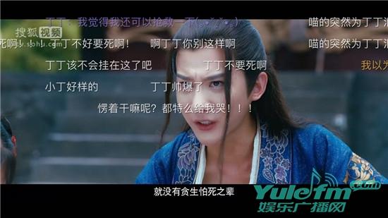 """刘骐获封""""笑点制造机"""" 你的好友小丁丁已上线"""