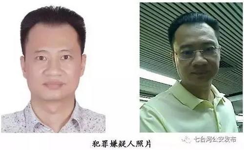 黑龙江警方悬赏100万缉拿公安部A级逃犯