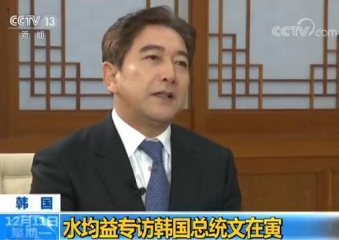 """央视专访文在寅:""""萨德""""损中国利益 韩方将如何应对(图)"""